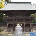国指定重要文化財 仙台東照宮